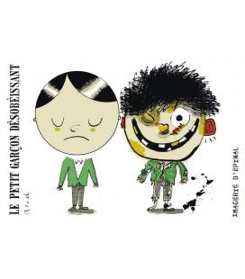 "Magnet ""Les petits garçons désobéissants"" par Serge Bloch"