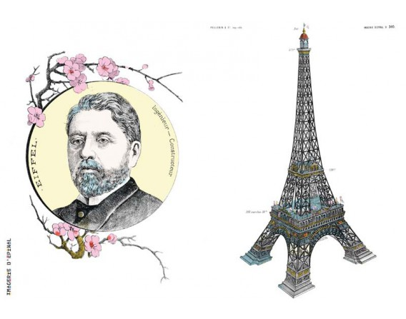 "Lot de 5 cartes doubles ""Gustave Eiffel"""