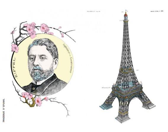 """Lot de 5 cartes doubles """"Gustave Eiffel"""""""