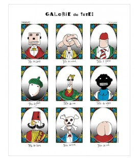 """Image """"Galerie de tête - tête de noeud"""""""