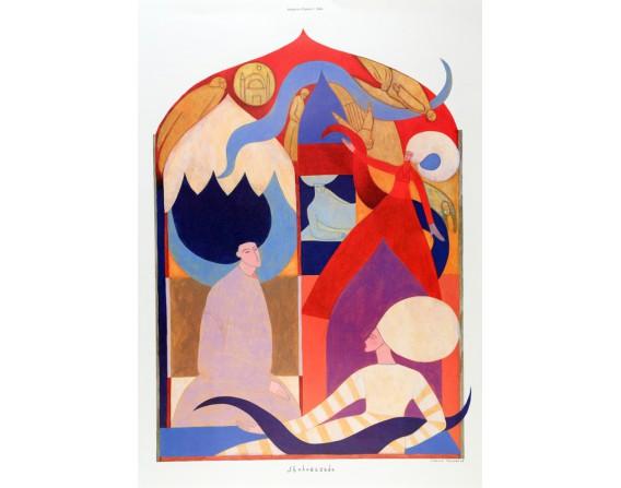 Sheherazade / BONNES AFFAIRES